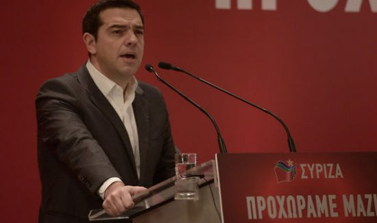 Greek PM Alexis Tsipras must try to negotiate yet another bailout deal for his country.