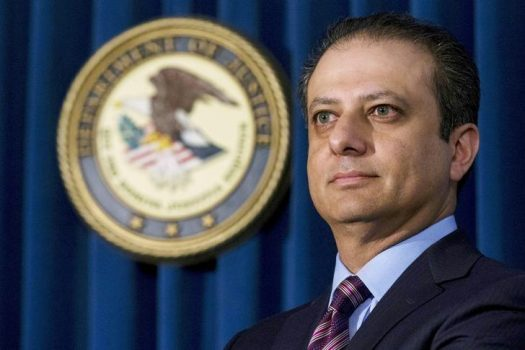 FILE PHOTO: Manhattan U.S. Attorney Preet Bharara attends a news conference at his office in New York October 29, 2015.   REUTERS/Brendan McDermid/File Photo