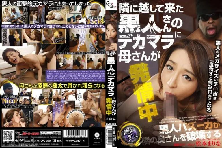 Black Cocks Invade Japan - image  on https://blackcockcult.com