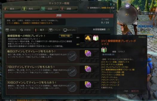 2015-11-19_434252987[458_-1