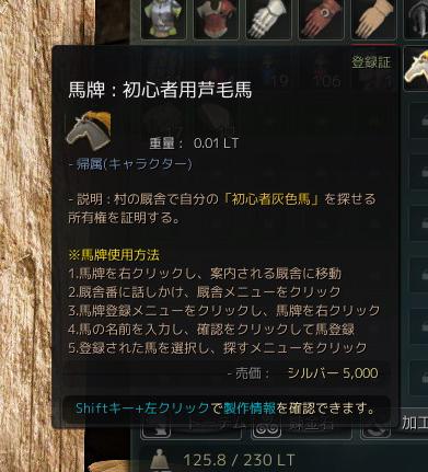 2015-11-19_441738370[83_-78