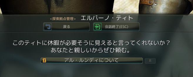 2015-11-20_57141765[682_-20