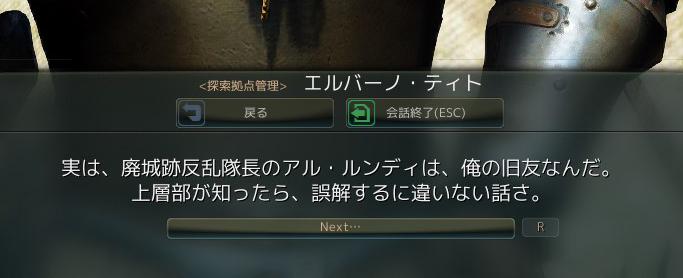 2015-11-20_57148514[682_-20