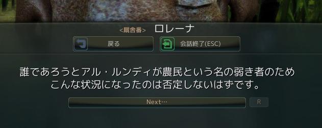 2015-11-20_57248419[703_-20