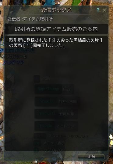 2015-12-09_75928236[369_-28