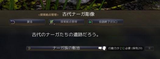2016-04-26_145715586