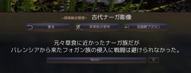 2016-04-26_145735786