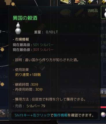 2016-04-26_148339433