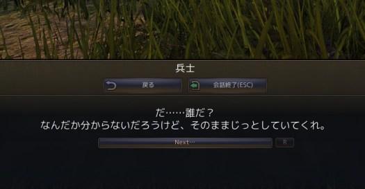 2016-09-01_1332773042