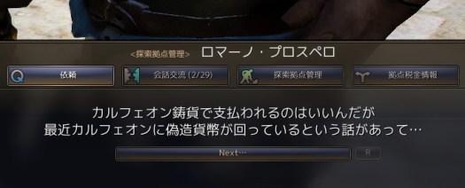 2016-05-22_714284382