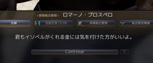 2016-05-22_714293110