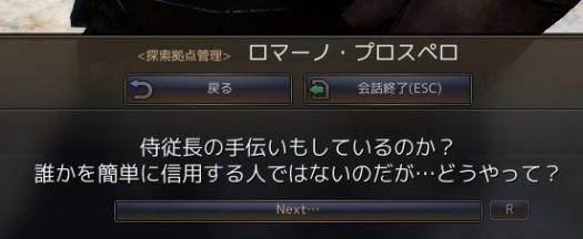 2016-05-22_714121520