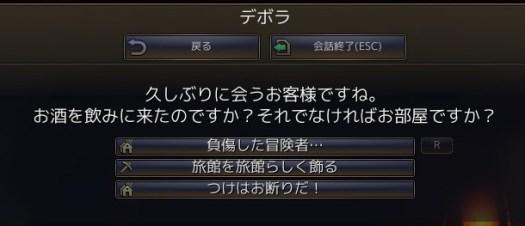 2016-05-22_716789233