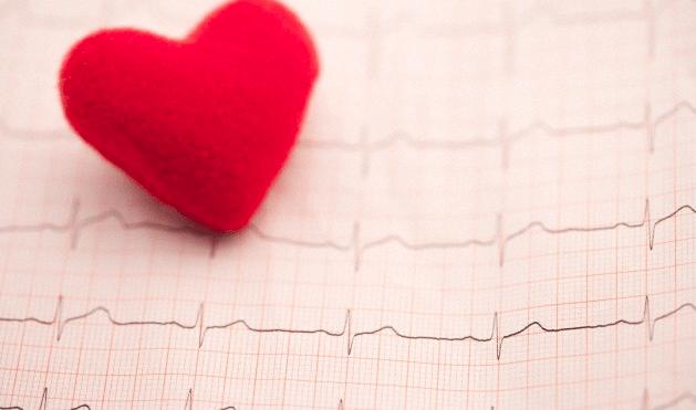 An EKG red heart