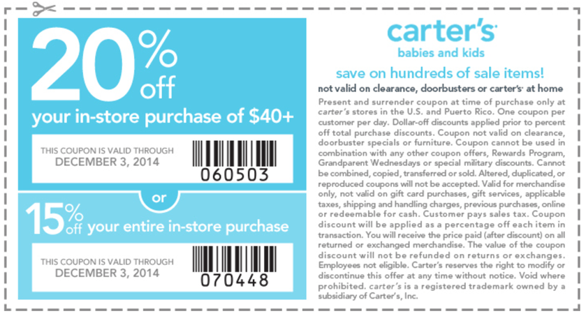 Coupon code carters
