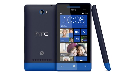 HTC-Microsoft-Phone-8X-Images-1024x576
