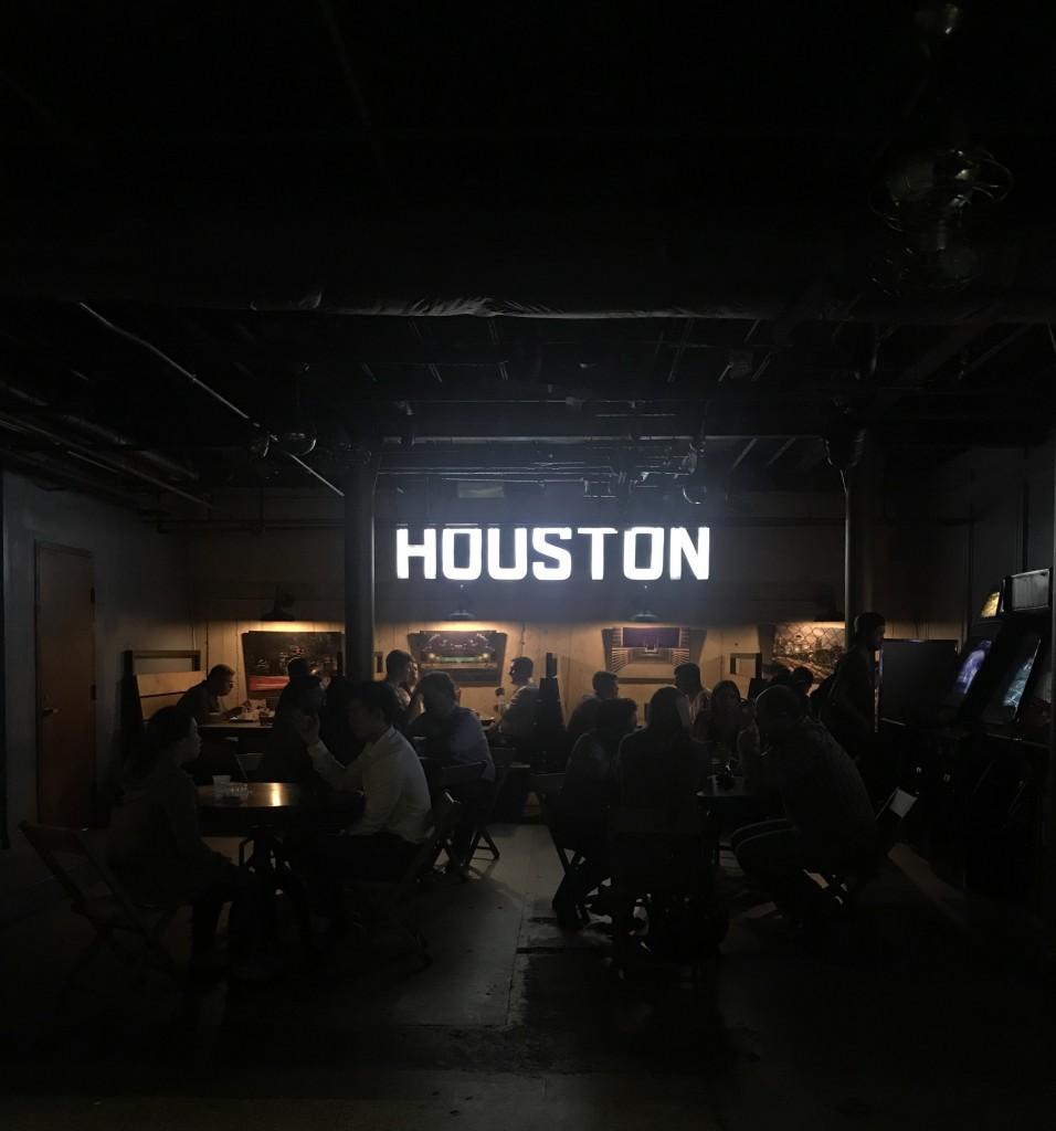 Houston Neighborhood Guide Pt. 1-7