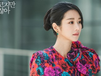 "Seo Ye Ji transforms beautifully with hairstyles in ""What if Crazy"""