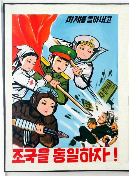 DPRK anti-imperialism poster