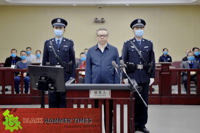 China condemns Banker to death