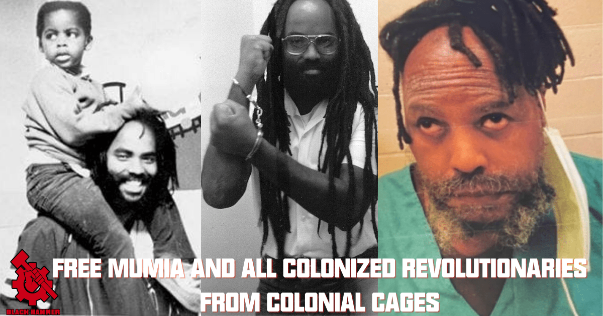 Call to Free Mumia Abu-Jamal from Medical Torture in Pennsylvania Prison #FREEMUMIA