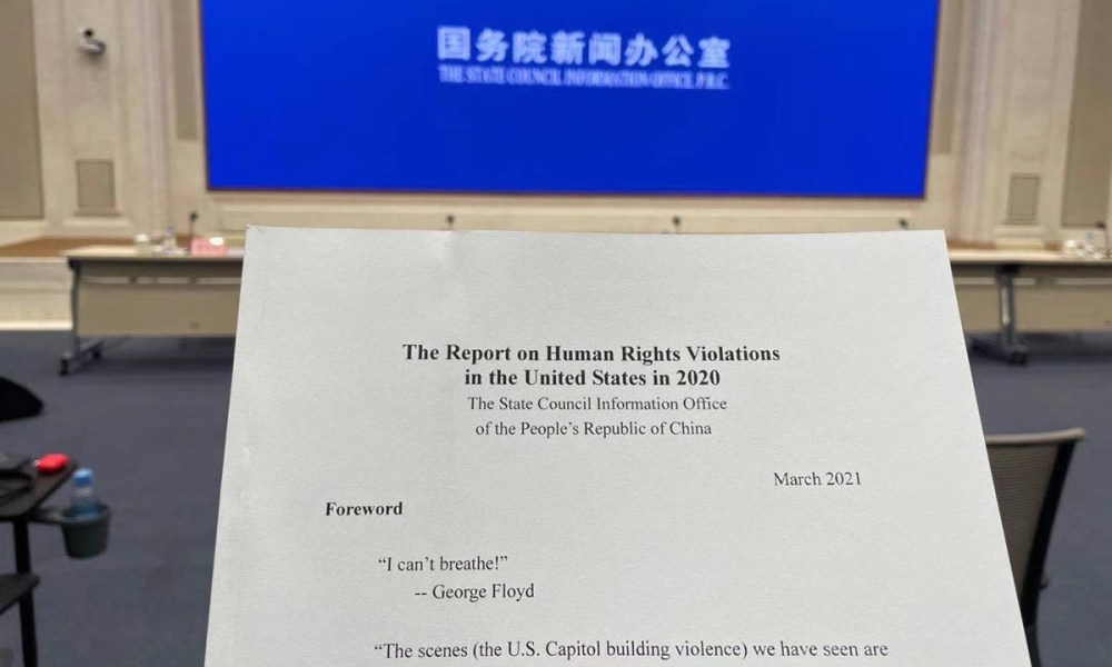 CPC's report with amerikkkan human rights violations