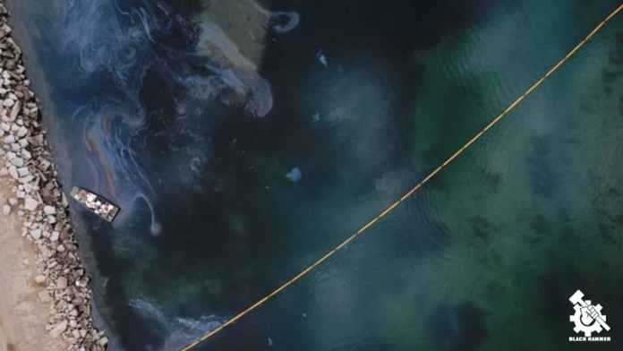 Ariel photo of the Oil spill of the Pacific Coast of Turtle Island