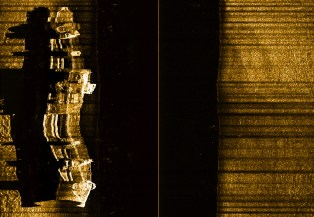 Sonar Image of the Shpwreck Algol