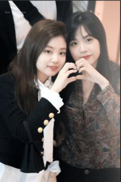 BLACKPINK Jisoo Bangs and Jennie Airport Jensoo