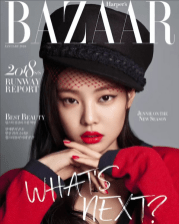 Blackpink Jennie Harper Bazaar January 2018