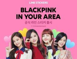 Blackpink x LINE Sticker