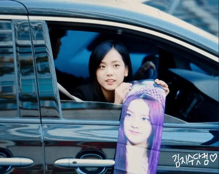 Blackpink Jisoo Car Photos Leaving Inkigayo 29 October 2017