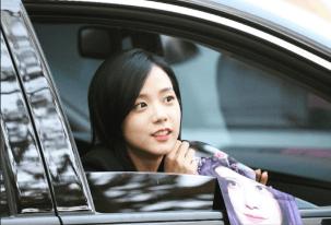 Blackpink Jisoo Car Photos Leaving Inkigayo 29 October 2017
