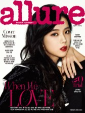 Blackpink Jisoo Allure Magazine Cover