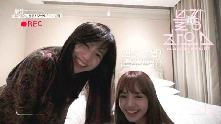 Blackpink-Jisoo-and-Lisa
