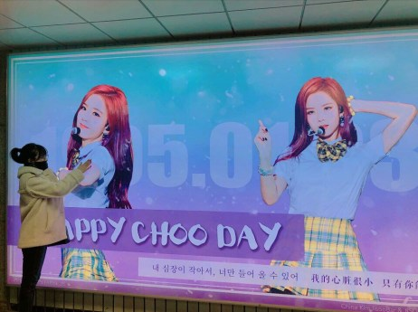 Happy Birthday Blackpink Jisoo, Goddess Jisoo Day on January