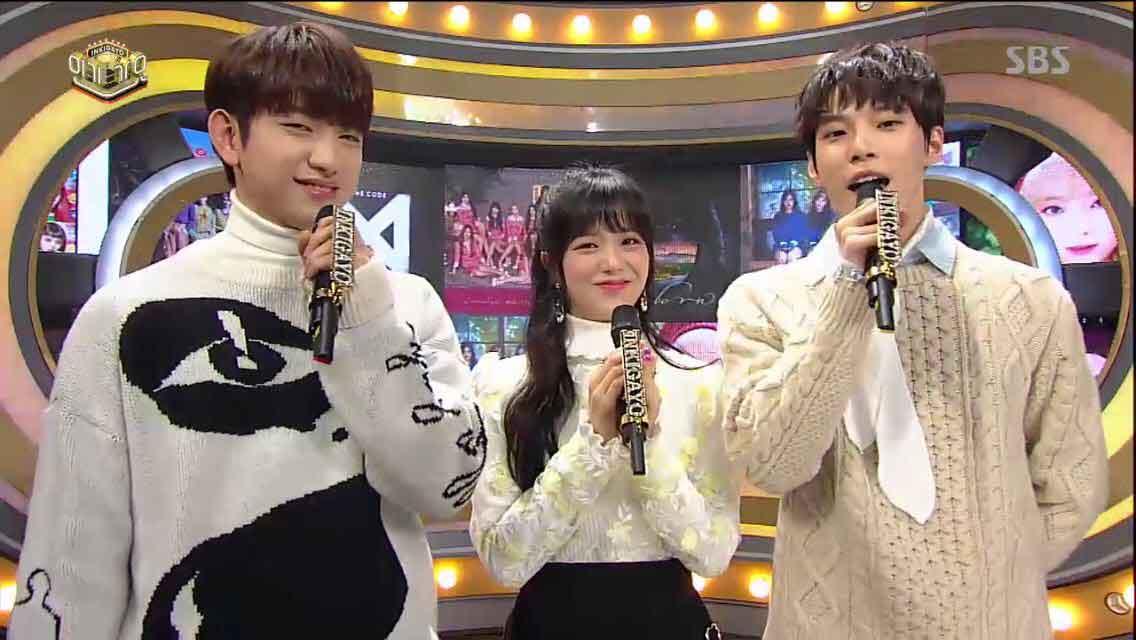 Blackpink Jisoo SBS Inkigayo 7 January 2018