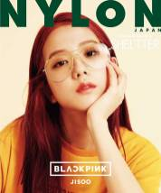 Blackpink-Jisoo-Nylon-Sheltter
