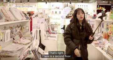 Blackpink-Jisoo-shopping-blackpink-house-2