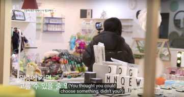 Blackpink Jisoo Blackpink House Shopping