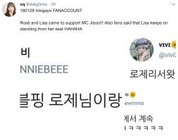 Blackpink-Lisa-and-Rose-Inkigayo