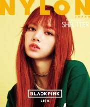 Blackpink-Lisa-Nylon-Sheltter