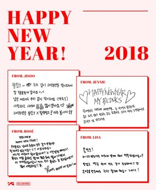 Blackpink New Year Greetings