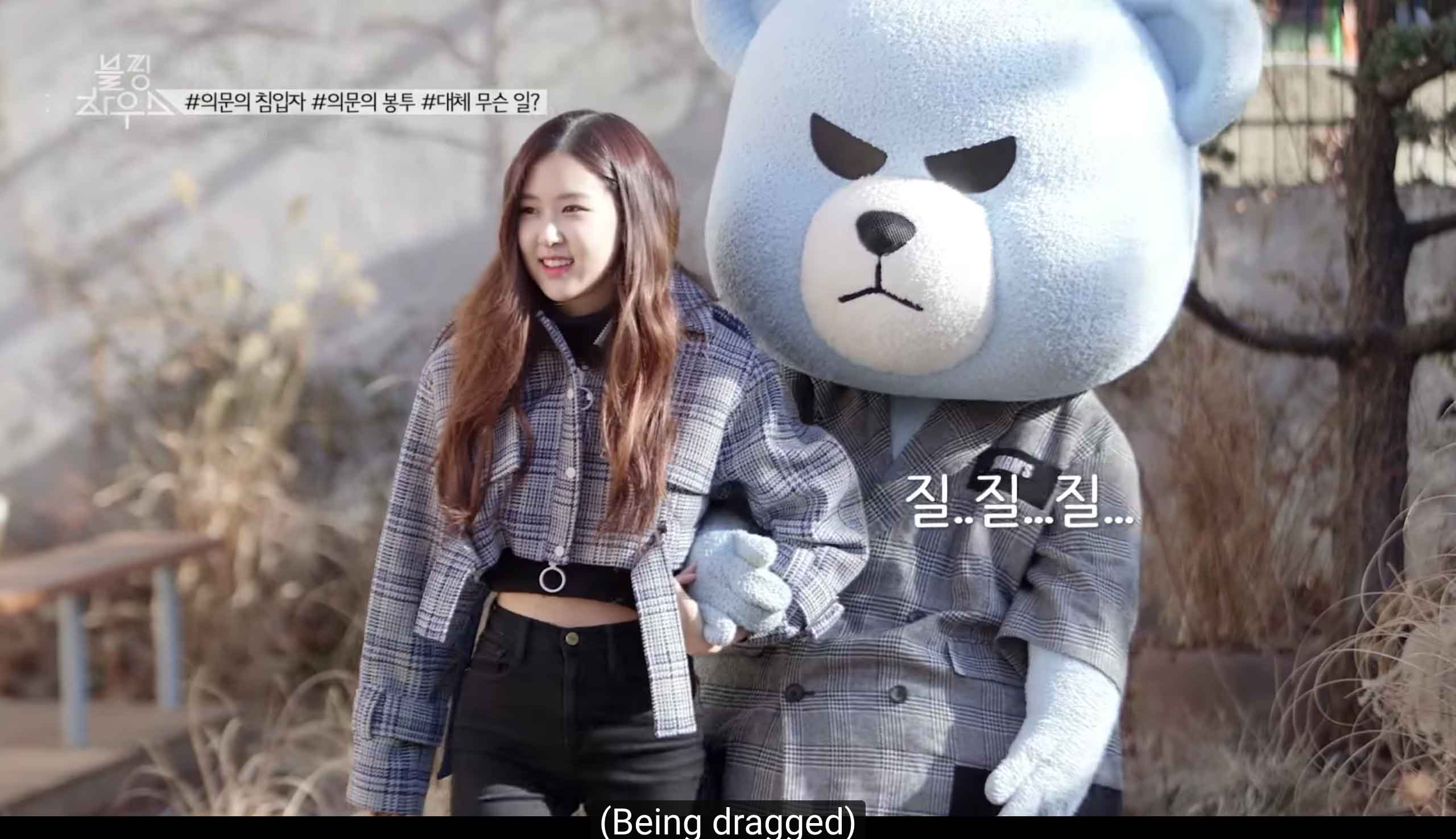 Blackpink Rose Krunk Blackpink House