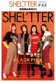 Blackpink winter Sheltter