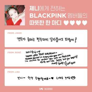 Jennie cheering message