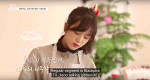 Jisoo-sing-weird-song