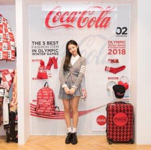 Blackpink Jennie Coca Cola Coke Play 2018