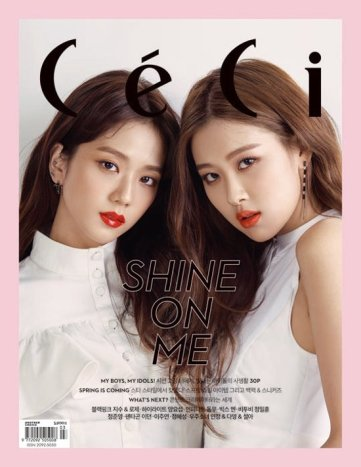 Blackpink Jisoo Rose Ceci Korea Magazine Cover 2018