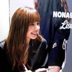 Blackpink Lisa Nonagon Event Fanmeeting Fan Greeting 2018